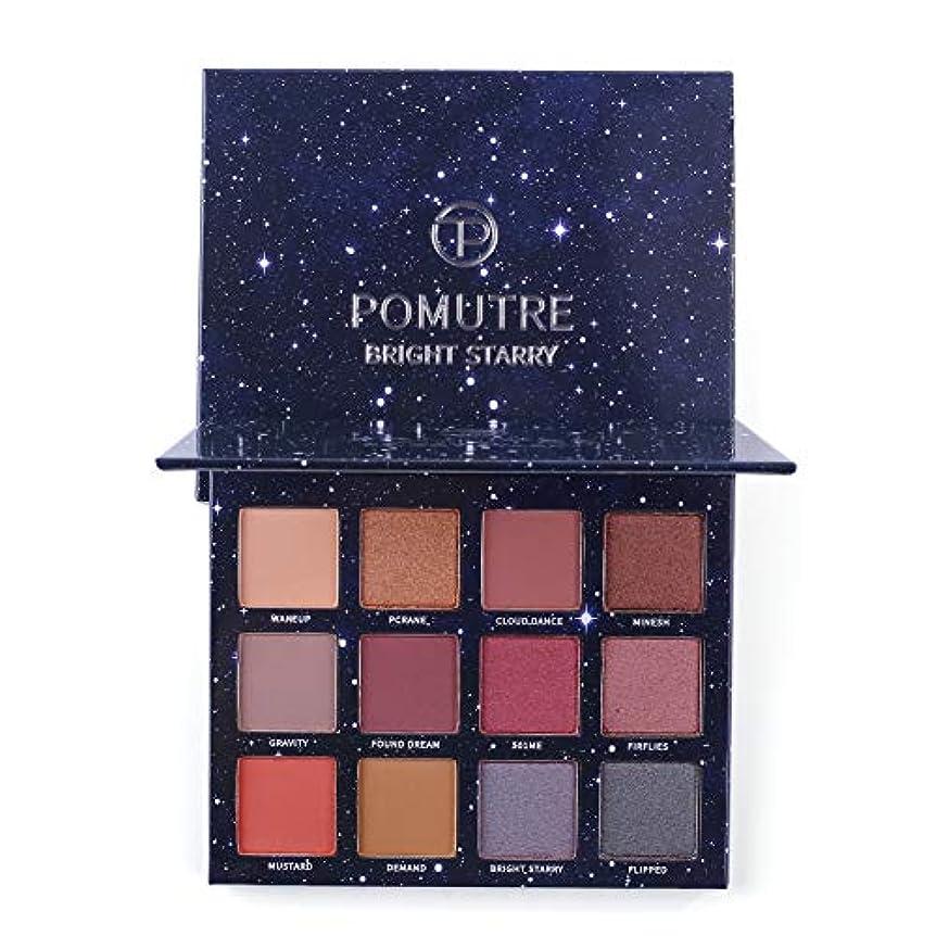 隙間感動するダム明るい星空のメイクパレットオレンジピンク12色のアイシャドウパレットBae Matte Shimmer Maquiagem eyeshadow palette