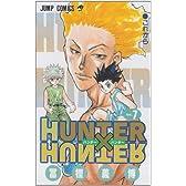 HUNTER X HUNTER 7 (ジャンプ・コミックス)