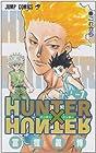 HUNTER×HUNTER 第7巻