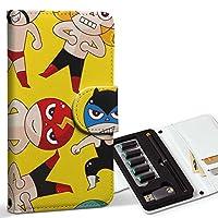 スマコレ ploom TECH プルームテック 専用 レザーケース 手帳型 タバコ ケース カバー 合皮 ケース カバー 収納 プルームケース デザイン 革 アニマル キャラクター プロレス 004305