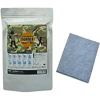 ブレイン(BRAIN) ヤシ殻 水を使わない 非常用溶けるトイレシート シートのみ 10回分 BR-913