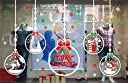 Ungfu Mall ウォールステッカー クリスマス DIY 壁紙シール スノーフレーク 雪だるま トナカイ クリスマスツリー 部屋 窓 飾り 可愛い壁シール Merry Christmas