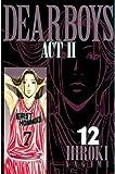 DEAR BOYS ACT II(12) (月刊少年マガジンコミックス)