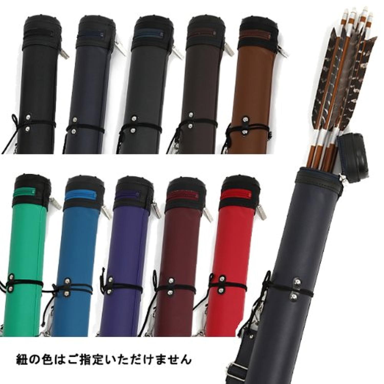 単色矢筒 小(長尺)110cm~120cm【E-004】
