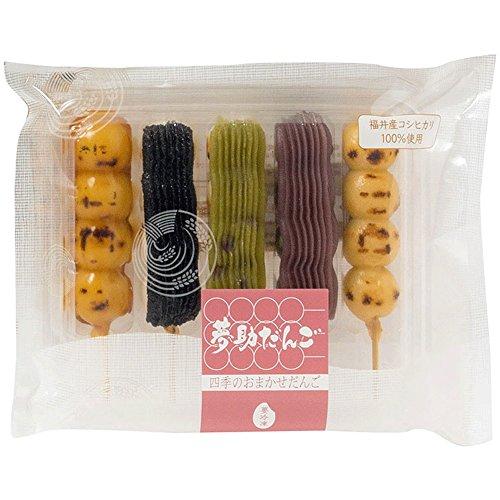 夢助だんご 杉本清味堂 「四季のおまかせギフト 5本入×4袋」 -クール冷凍-