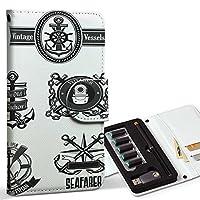スマコレ ploom TECH プルームテック 専用 レザーケース 手帳型 タバコ ケース カバー 合皮 ケース カバー 収納 プルームケース デザイン 革 海 ロゴ 夏 013744