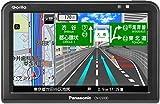 パナソニック(Panasonic) ゴリラ 5インチ SSD ポータブルナビ CN-G500D