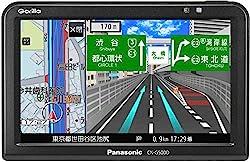 パナソニック(Panasonic) ゴリラ SSDポータブルカーナビ CN-G500D 5.0型 ワンセグ内蔵 2016年度版地図データ収録 PND