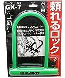 SAIKO シャックルロック ◆GX-7 U字ロック バイク 盗難防止 内幅 200mm