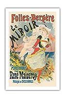 フォーリー・ベルジェール - 鏡 - パントマイムバイ レネ Maizeroy - Desormesの音楽 - ビンテージな劇場のポスター によって作成された ジュール・シェレ c.1892 - プレミアム290gsmジークレーアートプリント - 61cm x 91cm