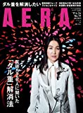 AERA4/24号