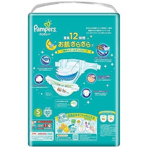 【ケース販売】 パンパース おむつ Sサイズ (4~8kg) テープ さらさらケア 306枚 (102枚×3パック)