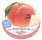 QBB チーズデザート6P 国産白桃