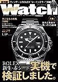 POWER Watch(パワーウォッチ) 2017年 09 月号 (雑誌)