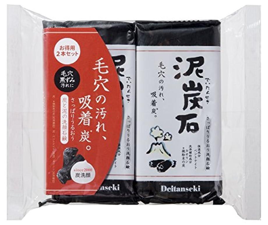 味付け重々しい放棄ペリカン石鹸 泥炭石 135g×2個