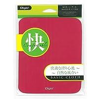 ナカバヤシ マウスパットベーシッククロス レッド MUP-907-R 00030586 【まとめ買い5枚セット】