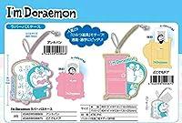 I'm Doraemon ラバーパスケース/ドラえもん