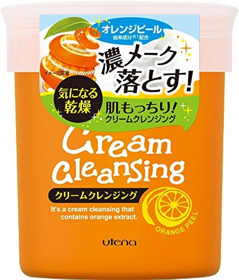 忘れる料理花弁オープル クリームクレンジング (オレンジピール由来成分配合)280g