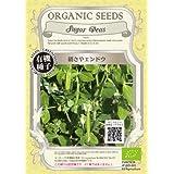 グリーンフィールド 野菜有機種子 絹さやエンドウ [小袋] A099
