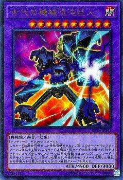 遊戯王/第9期/11弾/RATE-JP041UR 古代の機械混沌巨人【ウルトラレア】