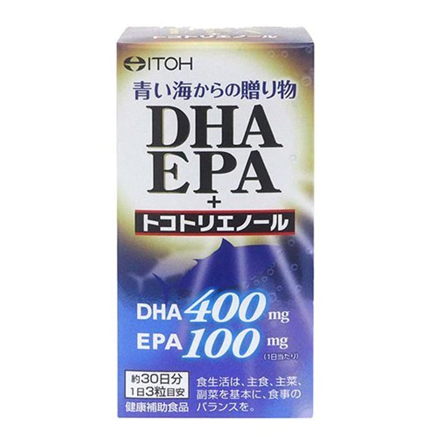 湖傭兵優遇井藤漢方製薬 DHA EPA+トコトリエノール 約30日分 90粒 Japan