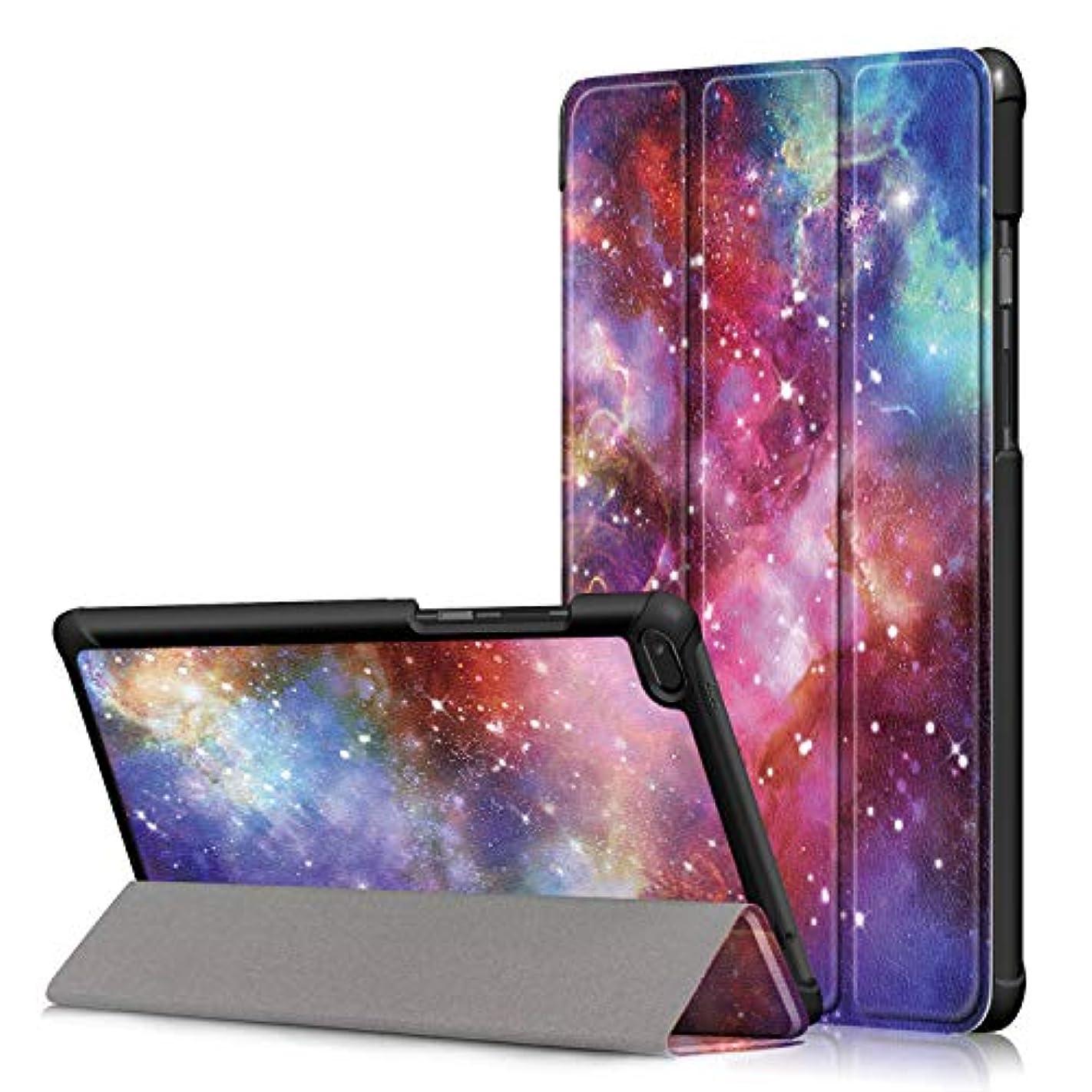 カールマットレス引数Asng Lenovo Tab E8 ケース Lenovo Tab E8 カバー 三つ折スタンドカバー マグネット開閉式オートースリップケース 極薄型 傷つけ防止ケース (Galaxy)