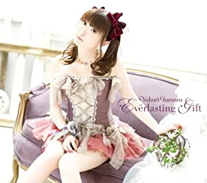 Everlasting Gift(初回限定盤)(DVD付)