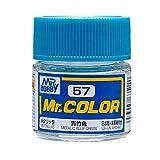 Mr.カラー C57 青竹色