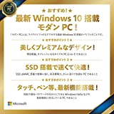 【Amazon.co.jp限定】Acer 軽量・薄型ノートパソコン Swift1 Celeron  N4000/14インチ/4GB/256G SSD/ドライブなし/Windows 10/シルバー SF114-32-N14U/S
