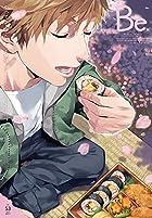 COMIC Be(コミックビー) 2017年 04 月号