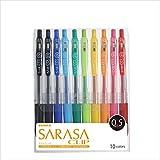 ゼブラ:サラサクリップ セット(0.5mm) 10色セット JJ15-10CA 22532