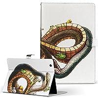 Qua tab QZ8 KYT32 au LGエレクトロニクス Quatab タブレット 手帳型 タブレットケース タブレットカバー カバー レザー ケース 手帳タイプ フリップ ダイアリー 二つ折り アニマル 蛇 へび イラスト 蛙 カエル kyt32xxxxx-007828-tb
