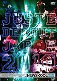 ストリートダンス 2on2 バトル 日本代表決定戦 JUSTE DEBOUT JAP...[DVD]