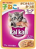 カルカン パウチ スープ仕立て 12か月までの子ねこ用 かにかま入りかつお 70g×16袋 (まとめ買い) [キャットフード]