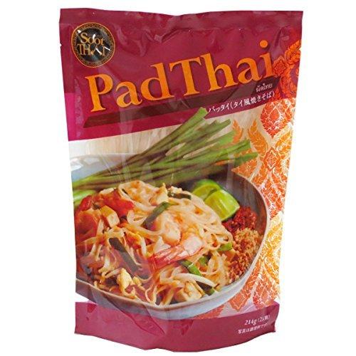 Soot Thai スータイ パッタイセット 214g(2人前)