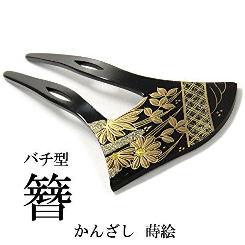 バチ型かんざし -80- バチ型 かんざし 蒔絵 黒 留袖 シンプル 髪飾り