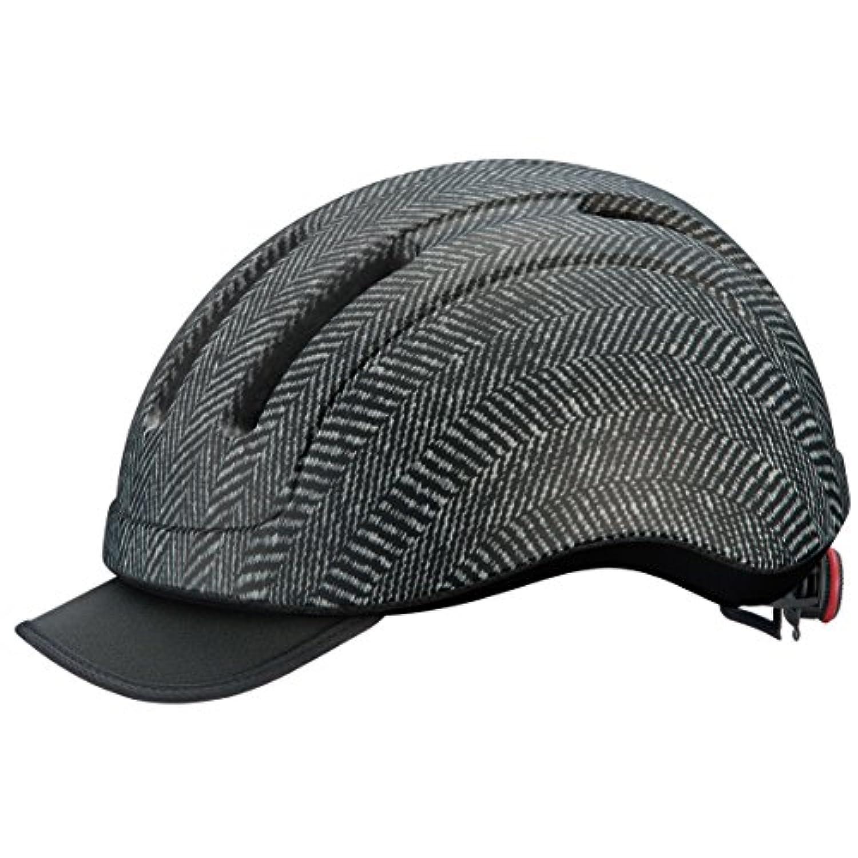 OGK KABUTO(オージーケーカブト) ヘルメット CS-1