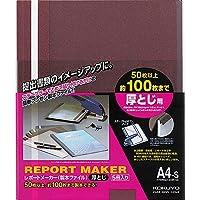 (まとめ買い)コクヨ レポートメーカー 製本ファイル A4 赤 5冊入 セホ-60R 【×5】