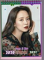 ソン・ジヒョ/ランニングマン2020-21年度 新卓上カレンダー韓国