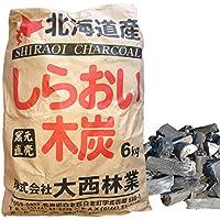 しらおい木炭6kg(バラ) 無煙無臭の硬質黒炭。北海道より産地直送!