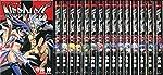 NEEDLESS コミック 1-16巻セット (ヤングジャンプコミックス)