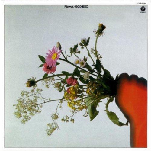 Flower「他の誰かより悲しい恋をしただけ」の歌詞の意味を紐解くの画像