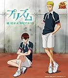 プリズム(アニメ「テニスの王子様」)
