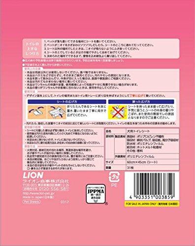 ライオン アロマで消臭ペットシート ワイド 31枚
