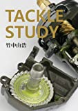 TACKLE STUDY