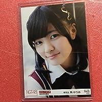 生写真 AKB48 NGT48 角 ゆりあ 新潟ロケ生写真 新潟市内教室 2017.MAR 00835 硬質カードケース付き 検