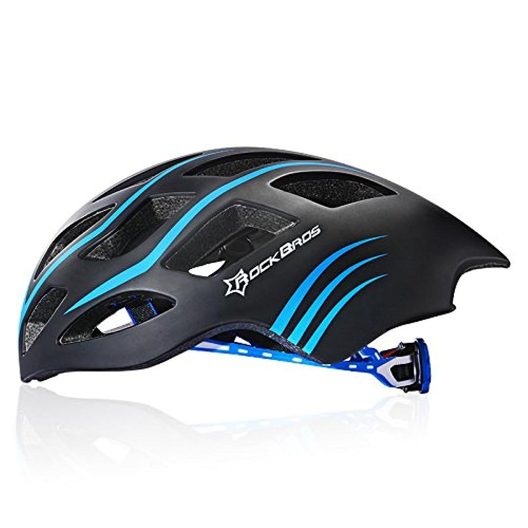 パラメータ一貫したショッピングセンターHncljsyyxgs 自転車 ヘルメット,サイクリング サイズ調整 頭守る 男女兼用