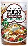 キユーピー 3分クッキング 鍋パスタ コクのドミグラス味 300g