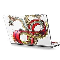スキンシール Surface Book2 15inch用 スキンシール サーフェス ブック15インチ用 シール 007698