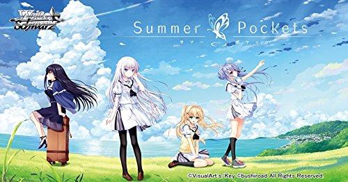 ヴァイスシュヴァルツ トライアルデッキ+(プラス) Summer Pockets